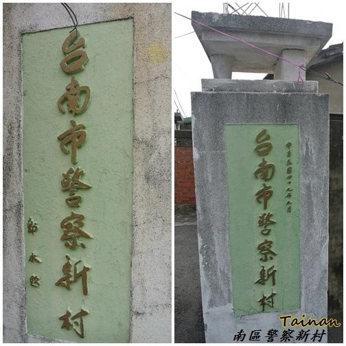 新春府城漫遊50.jpg