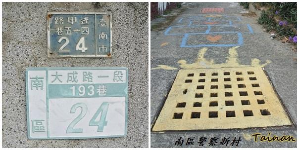 新春府城漫遊52.jpg