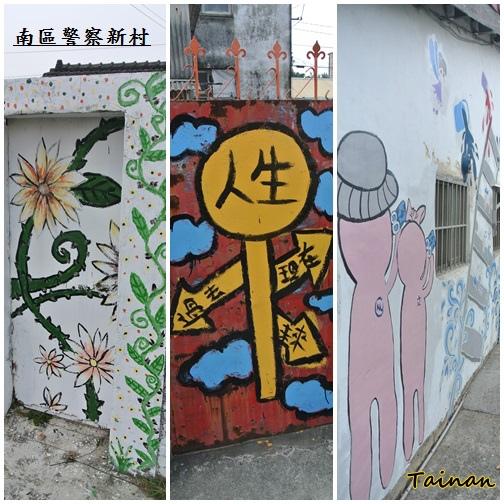 新春府城漫遊59.jpg
