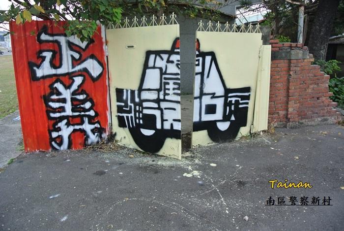 新春府城漫遊73.JPG