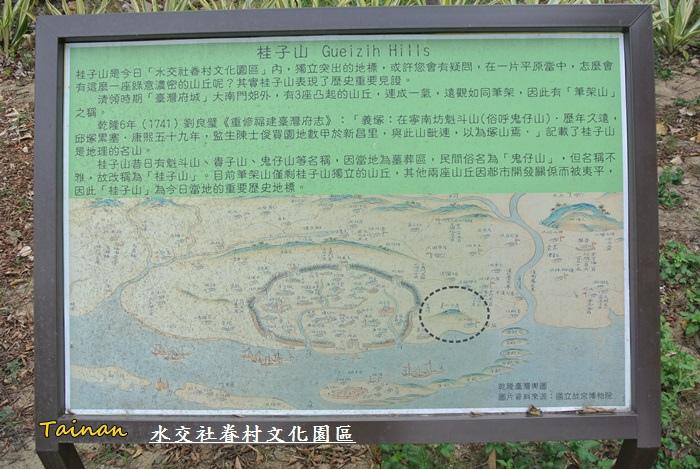 新春府城漫遊109.JPG