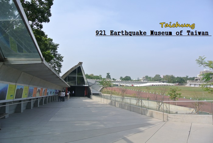 921地震園區.JPG