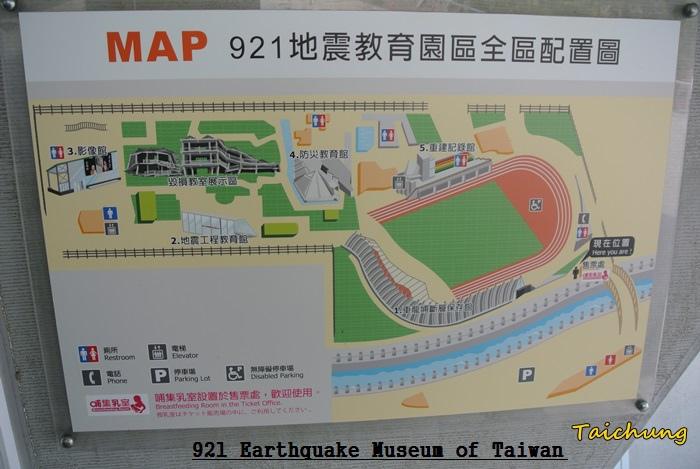 921地震園區1.JPG