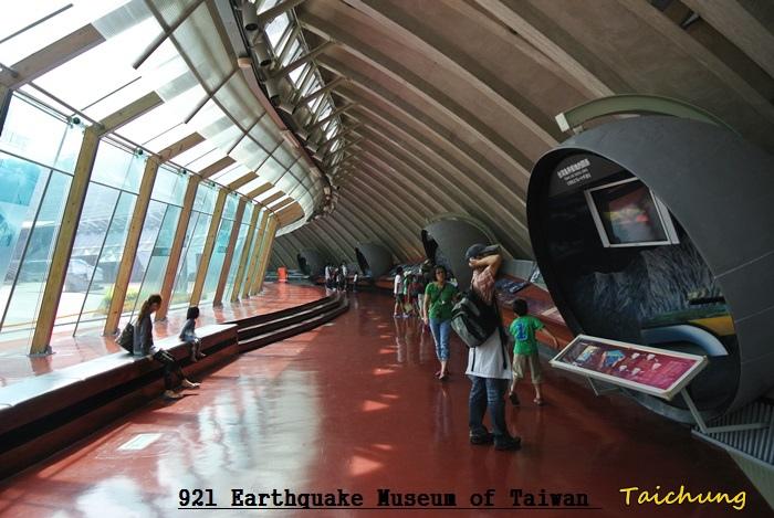 921地震園區7.JPG