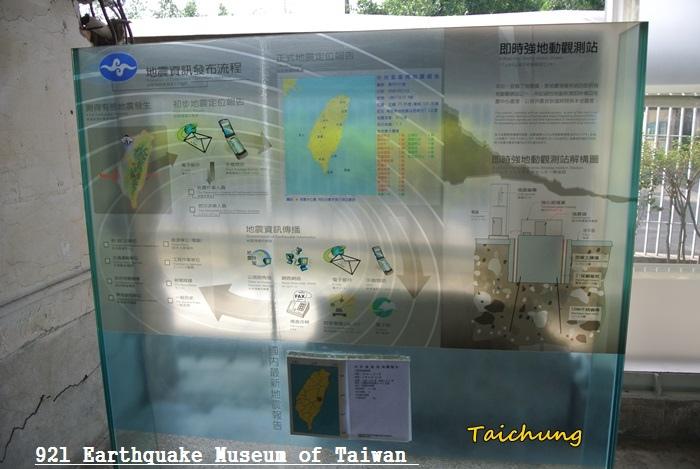 921地震園區10.JPG