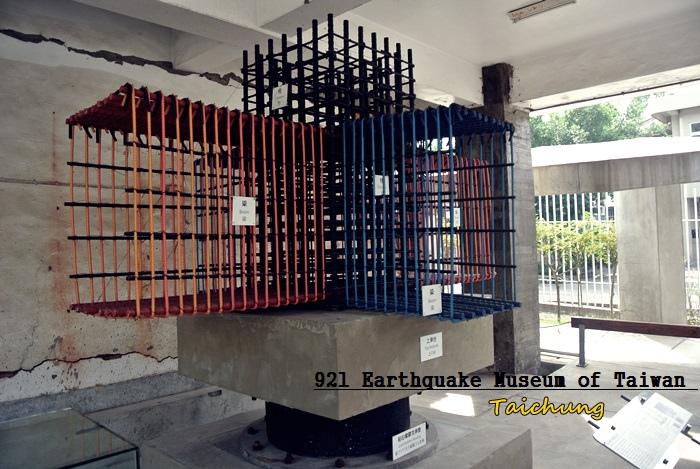 921地震園區11.JPG