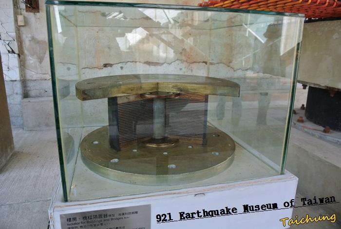 921地震園區12.JPG