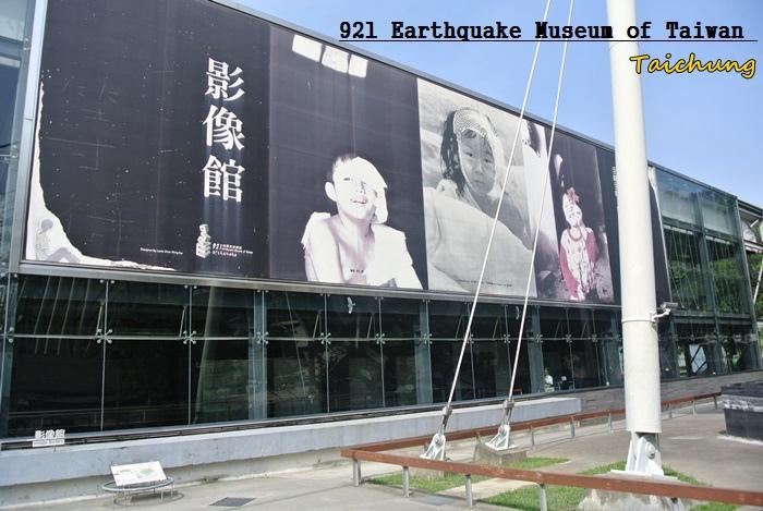 921地震園區16.JPG