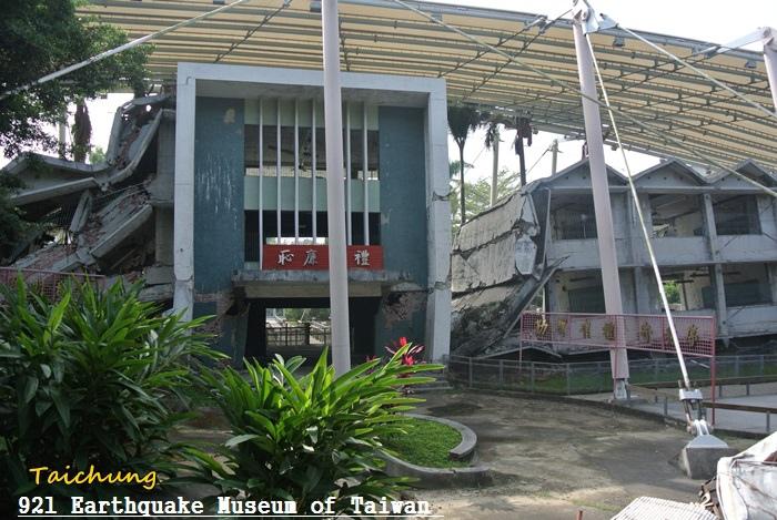 921地震園區21.JPG