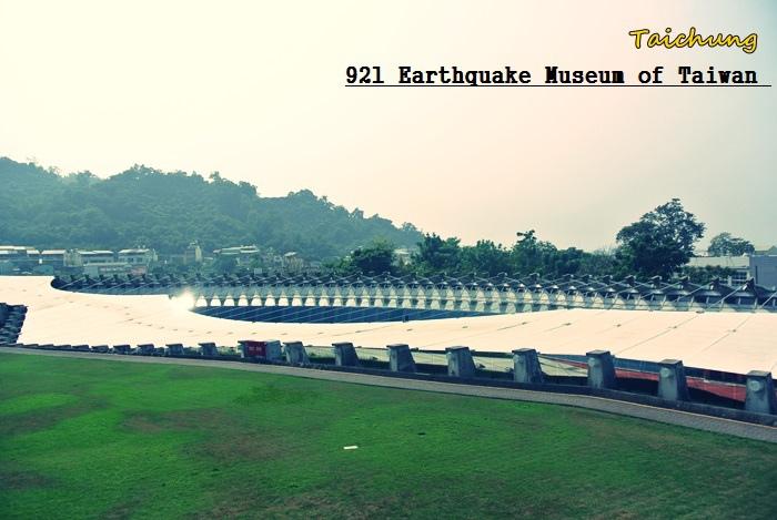 921地震園區27.JPG