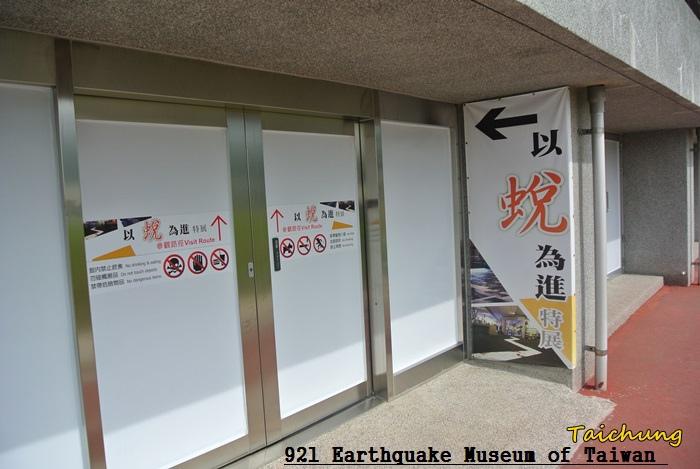 921地震園區29.JPG