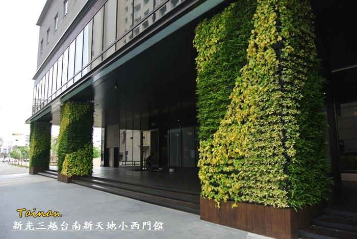 台南新光小西門館6.JPG