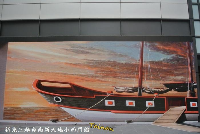 台南新光小西門館7.JPG