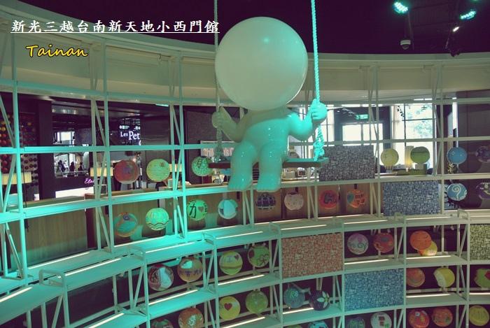 台南新光小西門館37.JPG