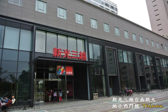 台南新光小西門館49.JPG
