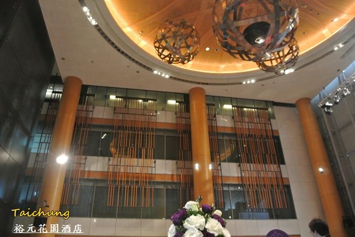 裕元花園酒店11.JPG