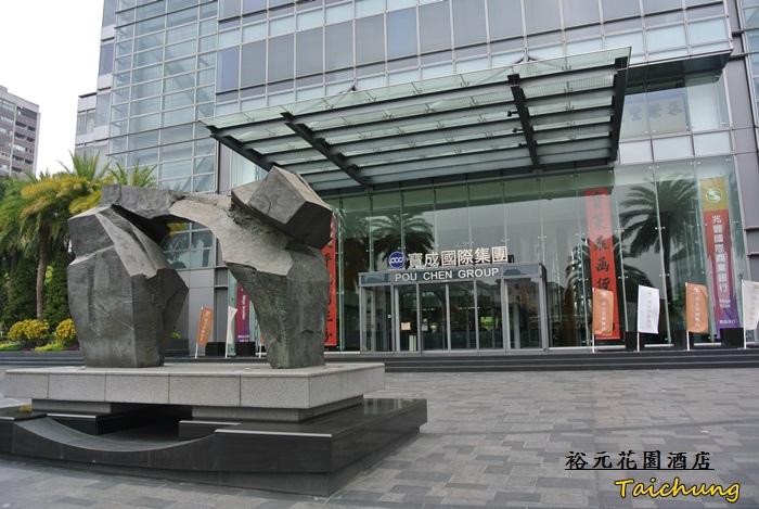 裕元花園酒店32.JPG