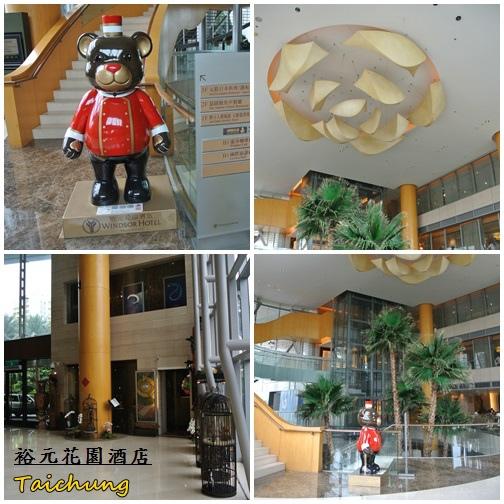 裕元花園酒店35.jpg