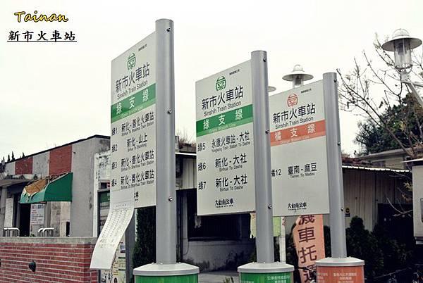 南科永康市區一日遊2.JPG