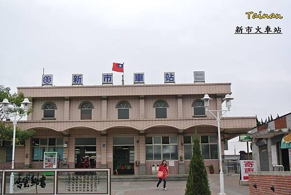 南科永康市區一日遊3.JPG