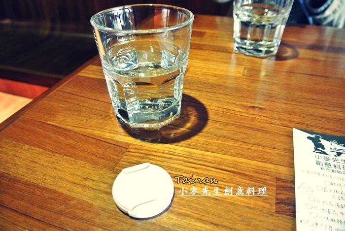 南科永康市區一日遊5.JPG