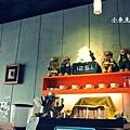 南科永康市區一日遊11.JPG