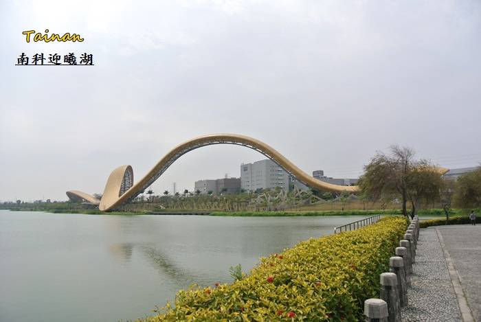 南科永康市區一日遊19.JPG