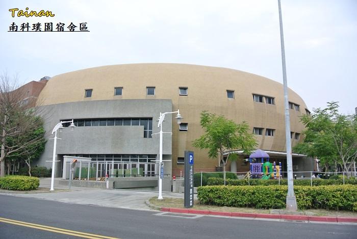 南科永康市區一日遊24.JPG