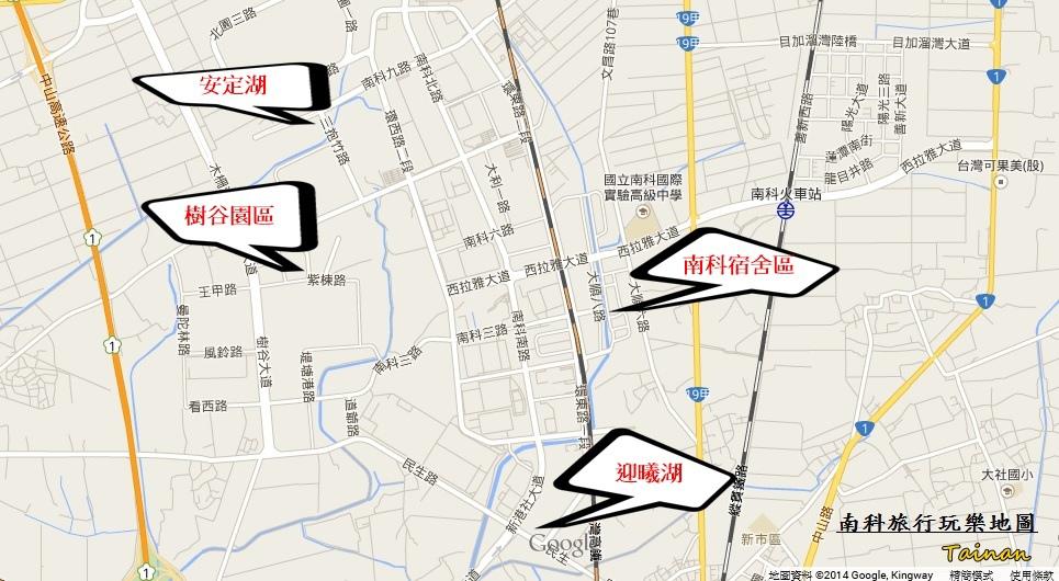 南科旅行地圖