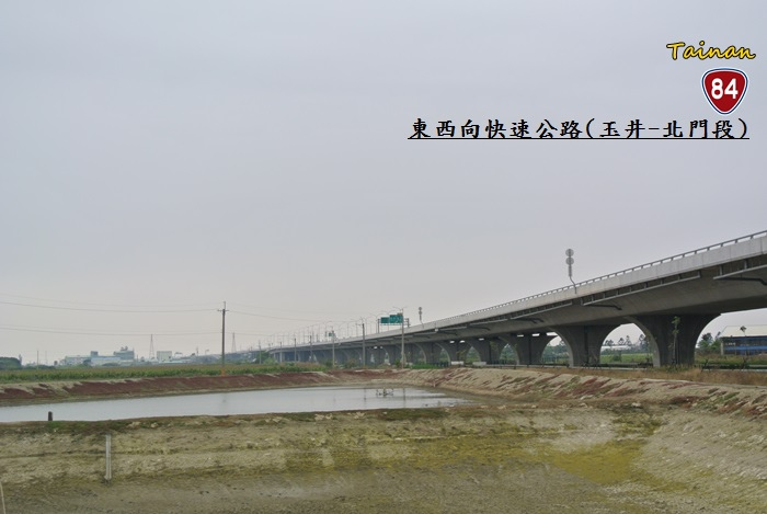 台84快速公路.JPG