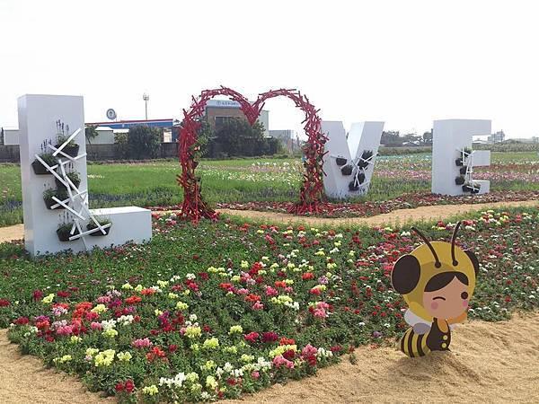2014安定花海.jpg