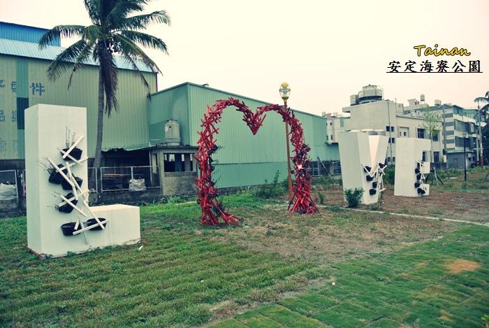 安定海寮公園1.JPG