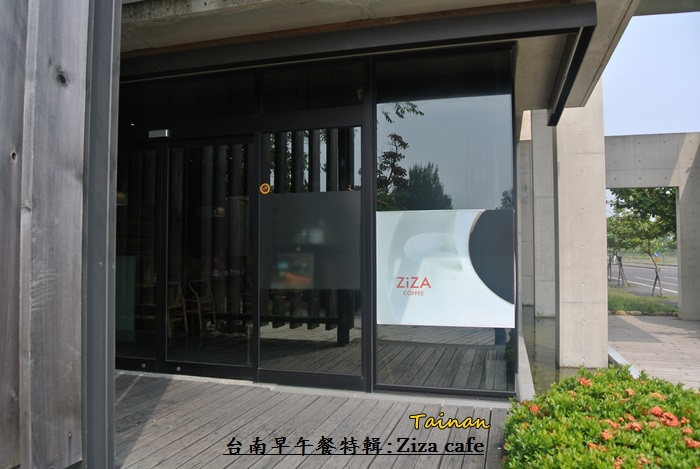 台南早午餐特輯13.JPG