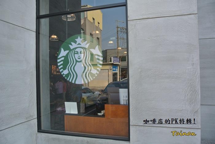 咖啡店PK特輯1.JPG
