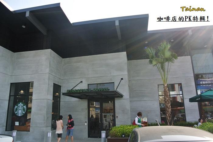 咖啡店PK特輯2.JPG
