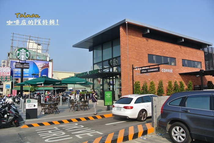 咖啡店PK特輯9.JPG