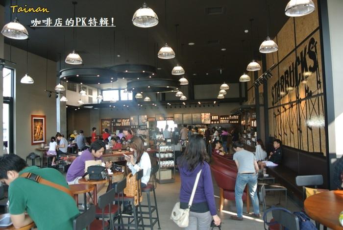 咖啡店PK特輯10.JPG