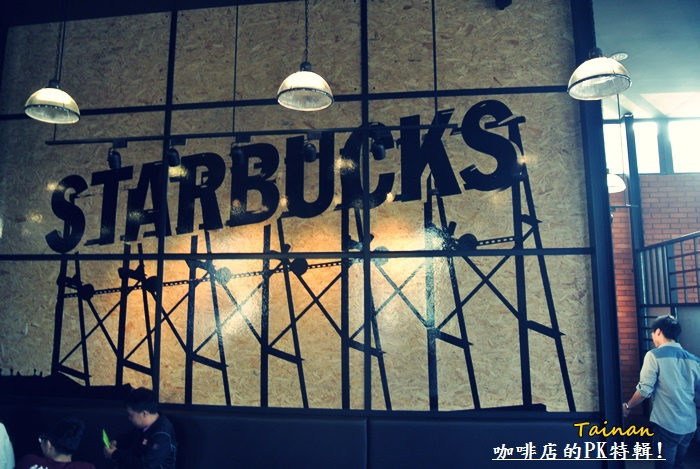 咖啡店PK特輯12.JPG