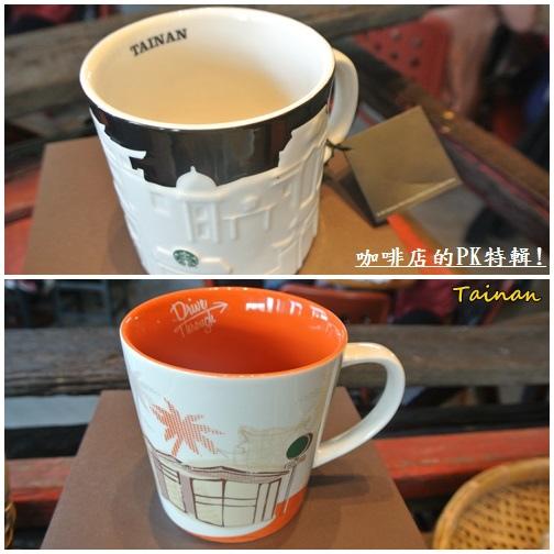 咖啡店PK特輯13.jpg