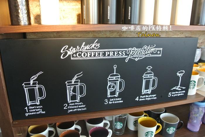 咖啡店PK特輯15.JPG