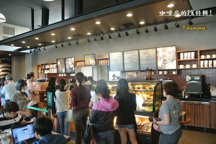 咖啡店PK特輯16.JPG