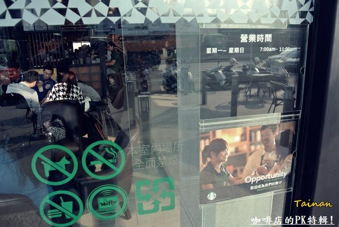 咖啡店PK特輯19.JPG