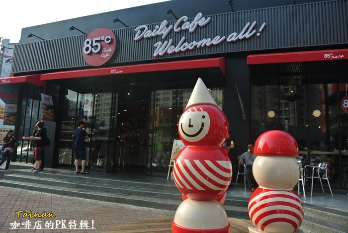 咖啡店PK特輯20.JPG