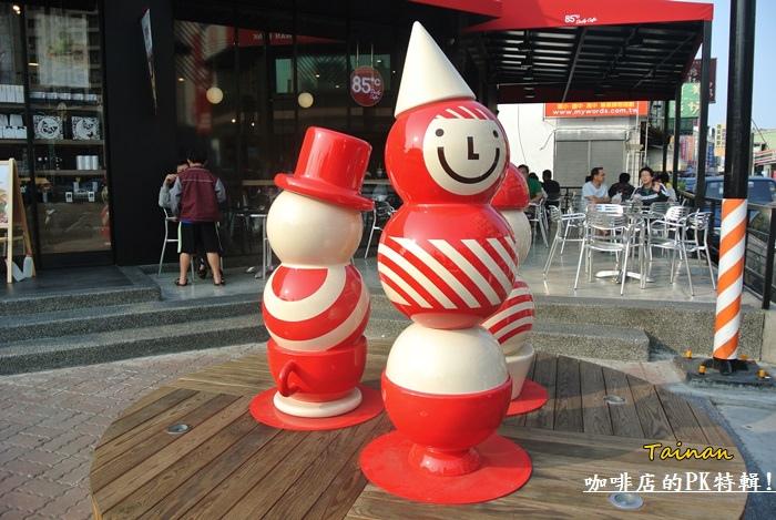 咖啡店PK特輯21.JPG