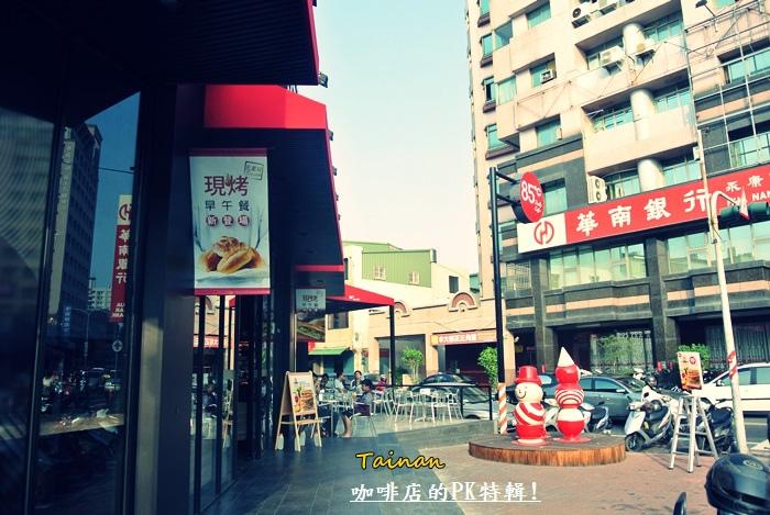咖啡店PK特輯22.JPG