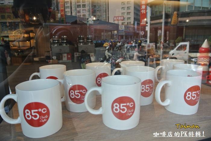 咖啡店PK特輯23.JPG