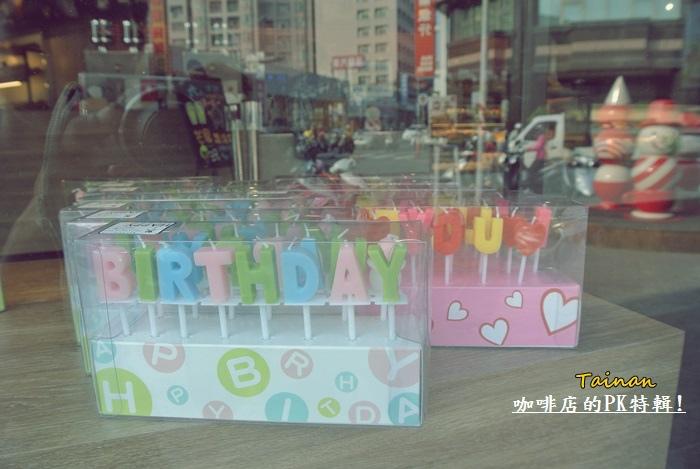 咖啡店PK特輯24.JPG