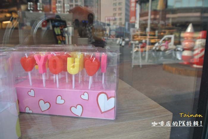 咖啡店PK特輯25.JPG