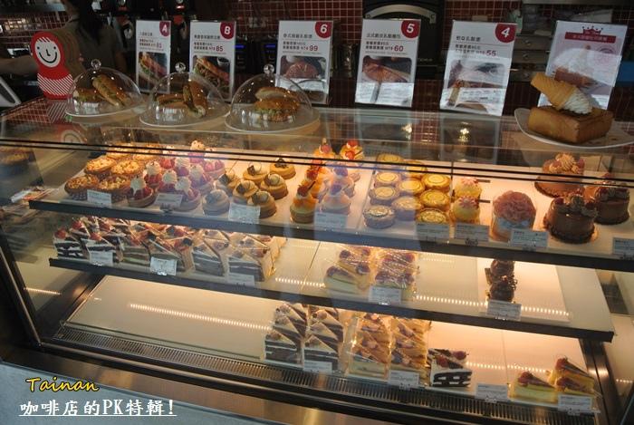 咖啡店PK特輯26.JPG