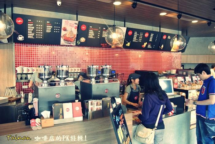 咖啡店PK特輯31.JPG